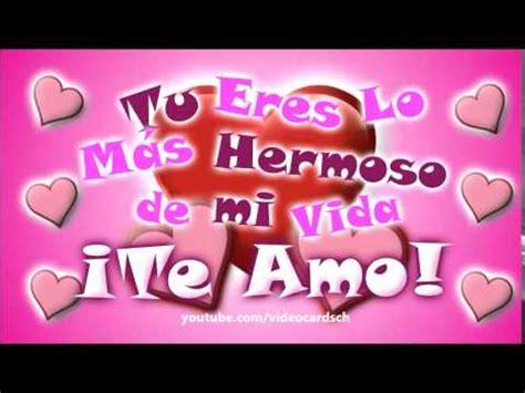 imagenes de te re extraño mensajes amor mensajes te amo tarjetas animadas youtube