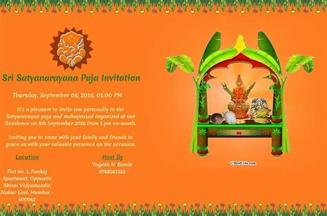 pooja invitation card template satyanarayan pooja invitation message