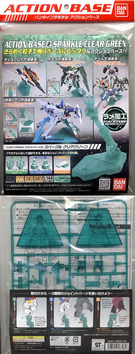 Base Gundam Sparkle Clear gundam base 2 sparkle clear green model kit