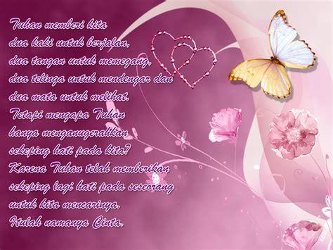 wallpaper mutiara kata cinta free wallpaper dawallpaperz