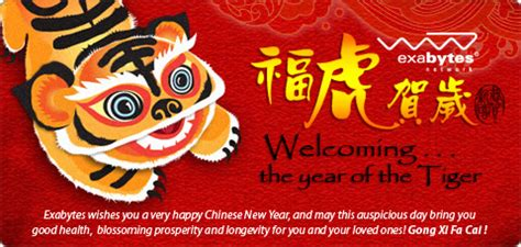 new year greetings for grandparents exabytes wishes everyone a prosperous new year