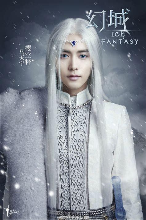 film korea x3 ice fantasy 2016 dramapanda