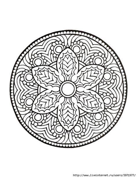 mystical mandala coloring books mystical mandala coloring book молодіжна громадська