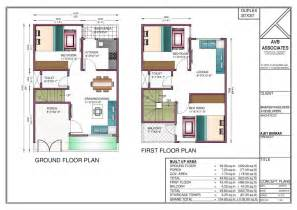 600 Sq Ft Home Plans house plan of sq ft e28093 design and planning of houses 20x30 house