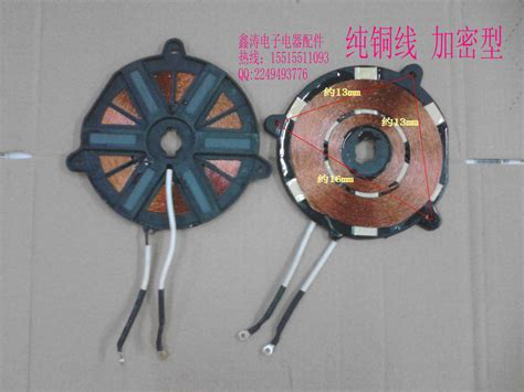 induction heater plate induction heating coil heater plate cooker heating plate cooker parts copper wire trumpet in