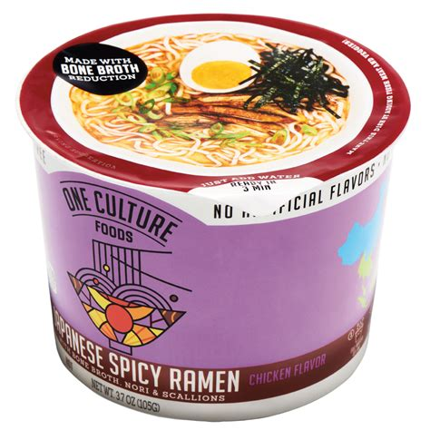 Spicy Chicken Non Msg No Msg Added japanese spicy ramen tray of 8 one culture foods