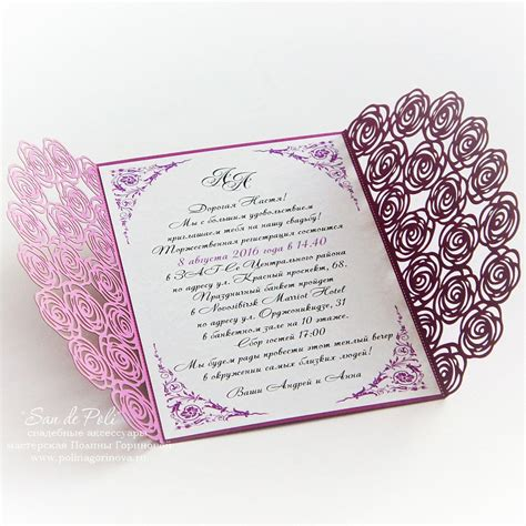 lace templates card wedding invitation pattern card 5x7 quot template roses lace