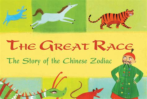 new year story the great race the great race the story of the zodiac hapamama