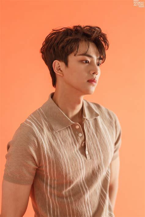 song kang  handsome  orange tones  grazia korea