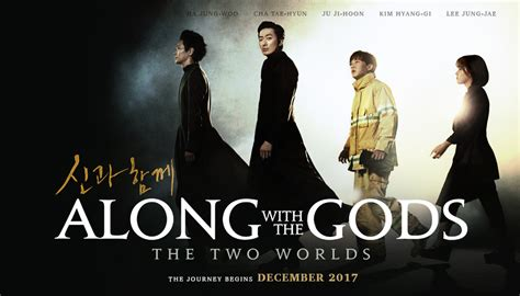 along with the gods indonesia release date along with the gods the two worlds whatson