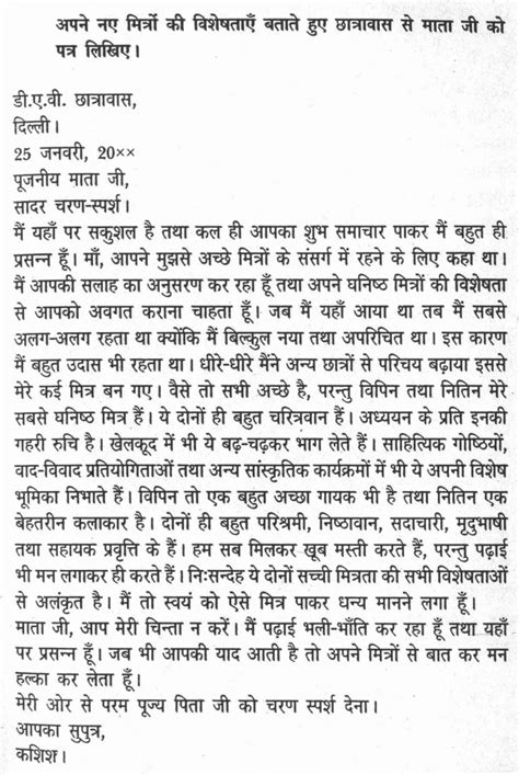 biography of mother teresa in hindi language short essay on mother teresa in hindi