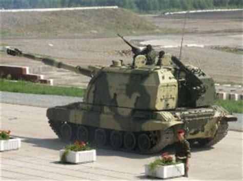 2s19 msta s self propelled howitzer gun technical data