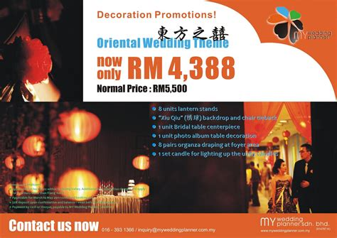 package decorations 100 cheap wedding decoration packages wedding