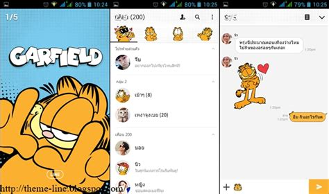 garfield theme line inwepo theme line garfield line theme