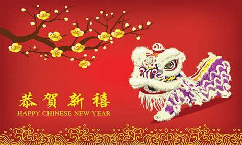 deutschland live news chinese new year 2016