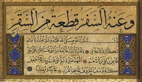 ottoman calligraphy history of turkish calligraphy istanbul tour guide