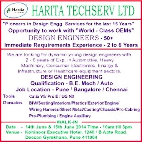 design engineer job at pune paperthumb