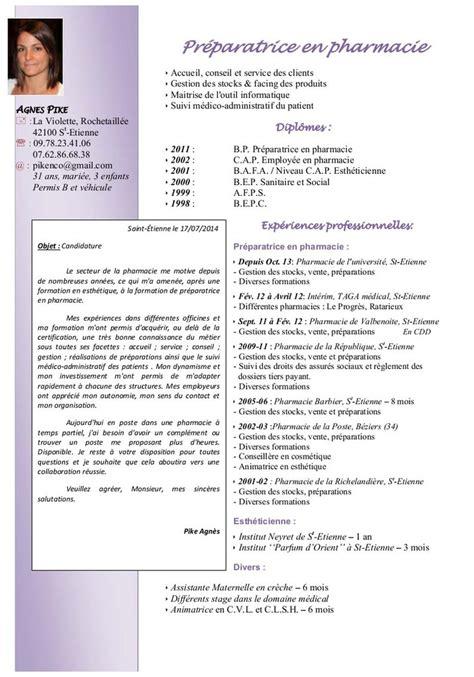 Lettre De Motivation De Preparateur En Pharmacie Modele Cv Preparateur En Pharmacie Cv Anonyme