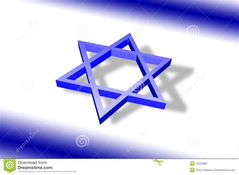 imagenes estrella judia estrella de david imagen de archivo imagen 10453851
