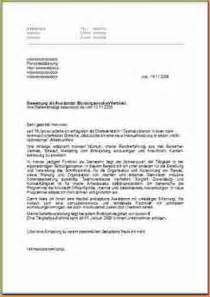 Bewerbung Schweiz Bewerbungsschreiben Schweiz Bewerbungs Paket Kaufmann
