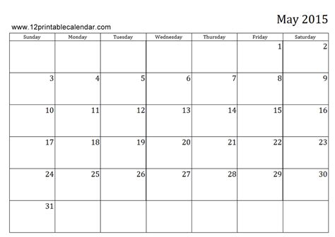 blank monthly calendar template 2015