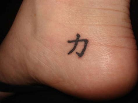 small tattoo symbols and meanings strength tattoos for simple but powerful