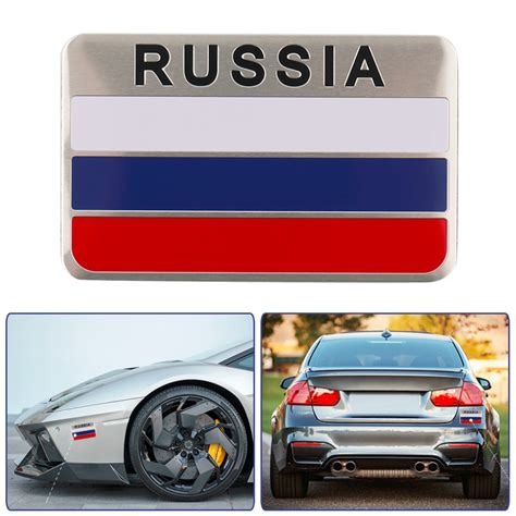Car Sticker Quality by מוצר High Quality 3d Aluminum Russia Flag Car Sticker