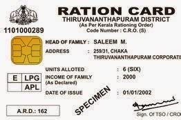 how to make ration card in delhi aadhar ration pan voter id card ration card