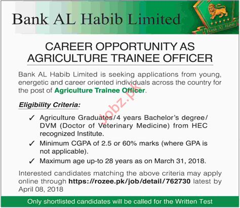 Habib Bank Limited Letterhead bank al habib limited 2018 pakistan