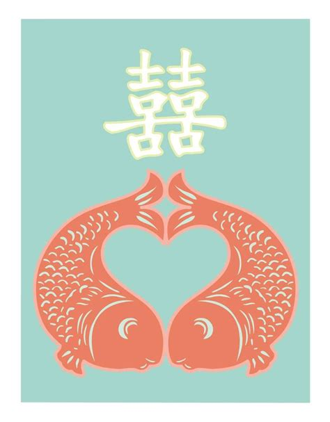 Double Happiness   Married to China   Pinterest