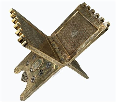 Al Quranku Al Quran Masterpiece 55 In 1 Paket Mahar qur an stands a collection of ideas to try about design auction antiques and