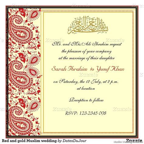 muslim marriage invitation card sample podpedia invitation