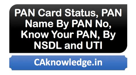 know your pan by dob or name less my tax pan card status pan name by pan no know your pan