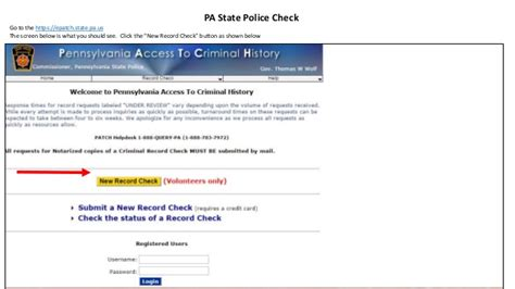 Pa Criminal Record Check Epatch For All Three Clearances With Affidavit