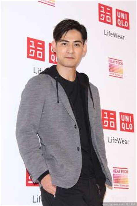 Model Rambut Vic Zhou by Dalam Satu Tahun Ken Zhu F4 Kehilangan Tiga Orang