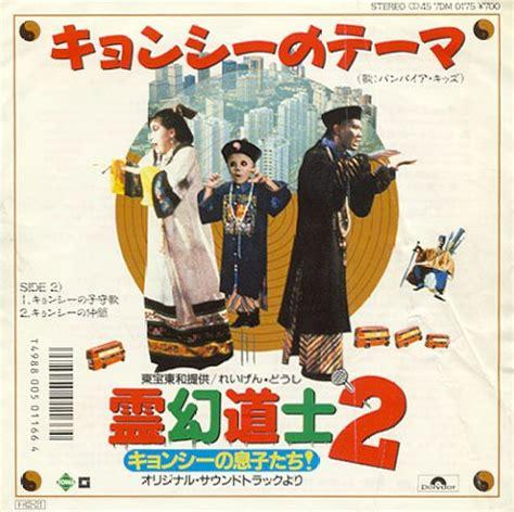 Koleksi Dvd Jet Li by Koleksi Mandarin Jackie Chan Jet Li Donnie Yen