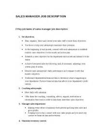 job description resume retail 1