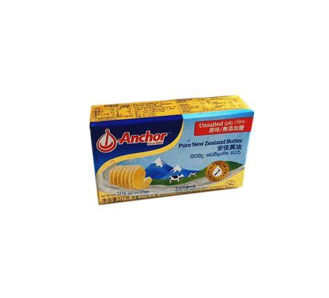Anchor Unsalted Butter Untuk Mpasi Bayi jual anchor patgs unsalted grosir harga termurah