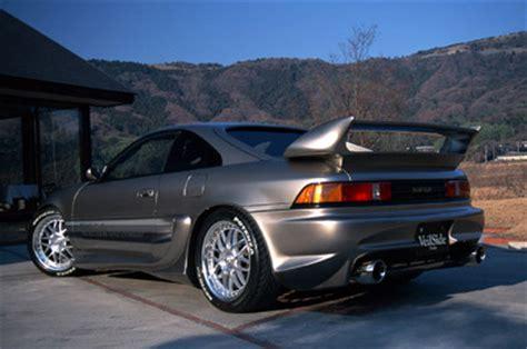 veilside 91 96 toyota mr2 sw20 c i model rear bumper in