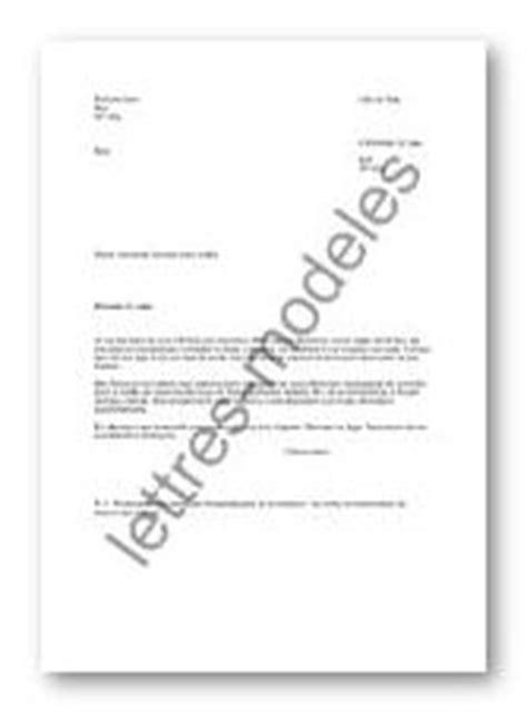 Exemple De Lettre Demande De Mise Sous Tutelle mod 232 le et exemple de lettres type mise sous tutelle de