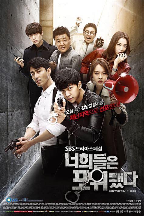 lee seung gi go ara you re all surrounded lee seung gi go ara and ahn jae hyun say goodbye to you