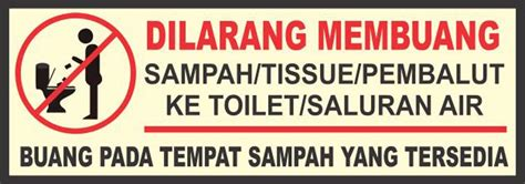 stiker dilarang buang sah di toilet 8 jual sticker dilarang buang sah di toilet zero