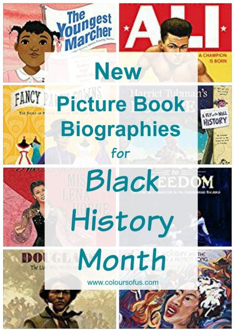 biography books 2017 8 new picture book biographies for black history month