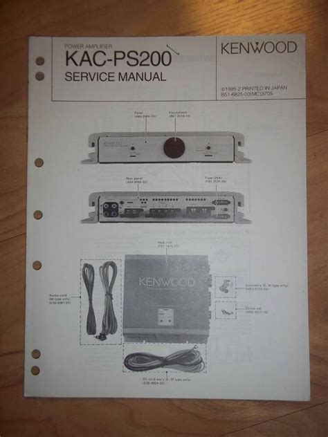 service manual what is the best auto repair manual 2007 lexus ls electronic toll collection kenwood service manual kac ps200 lifier car auto original repair manual ebay