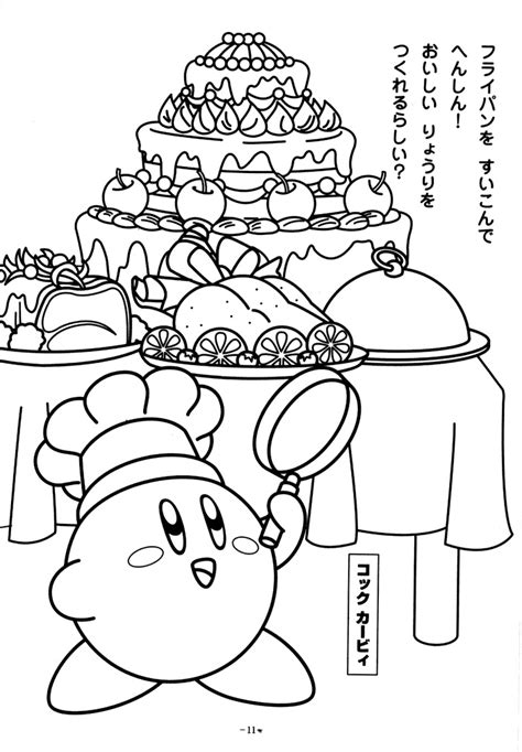 king cake coloring pages 10 best kirby coloring pages images on pinterest