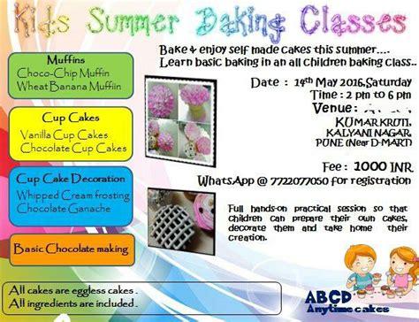 kids summer baking classes  kumar kruti kalyani nagar pune
