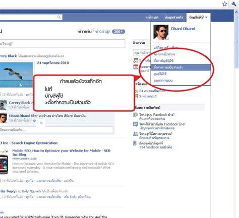 fb friend remover obani oband facebook remove friend