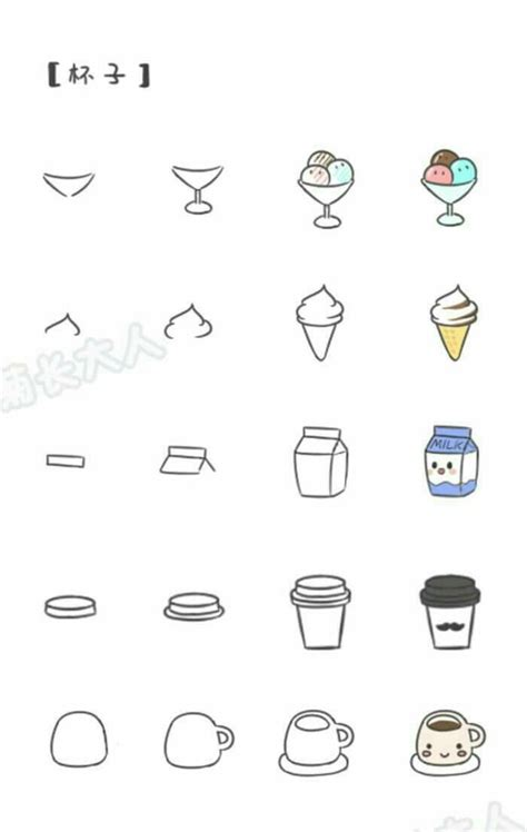 how to do easy doodle 25 best ideas about simple drawings on