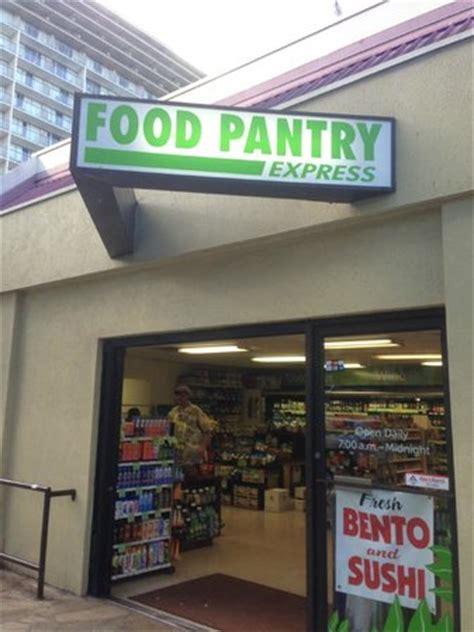フードパントリーエクスプレス picture of food pantry honolulu