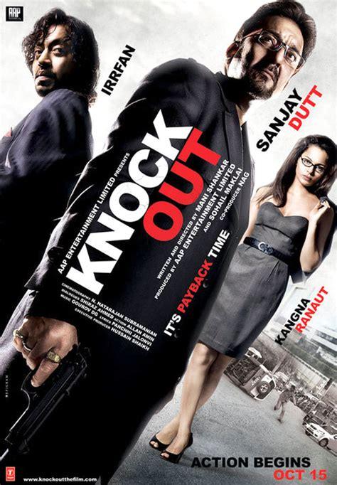 knock out knock out review gourov dasgupta sanjay dutt